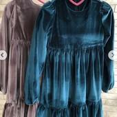 Чудо сукня