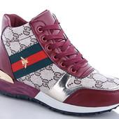 Зимние ботинки на меху .Отличное качество