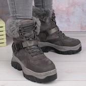Хочу себе,кто со мной,цена шара Женские зимние ботинки