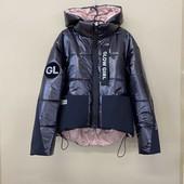 Підліткові демі куртки