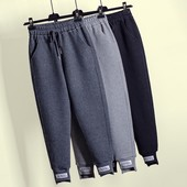 Хит! Шикарні модні брюки спортивного стилю! Якість супер!