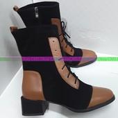 Розпродаж шкіряного взуття , весна-осінь , фабрика м. Дніпро