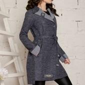 Супер Распродажа. Шикарные стильные пальтишко-кардиган. Р 44-46, 48-50 Отличного качества. Ткань каш