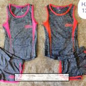 Стильный набор Active Sports на девочек 134-164 р