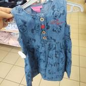 Збір дитячого одягу 104-134см Pepco Польща