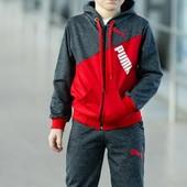 Спортивные костюмы мальчикам. Отличное качество!