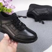 Кроссовки, туфли, сбор,быстрая доставка, остатки