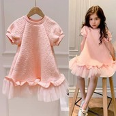 Красивые платья на каждый день или торжество,быстрый выкуп, сбор