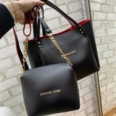 Акция!Комплект сумок 370 грн!Самая низкая цена!