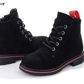Демисезонные ботинки на флисе для девочек фирма Bessky