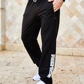 Спортивные мужские штаны. Много моделей! до 64 р!