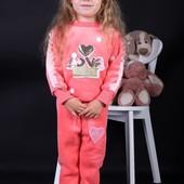 Детский демисезонный утеплённый костюм