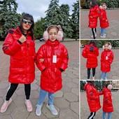 Курточки на підлітків давайте зберем 130-170р