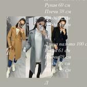 """Новинка Осені!Хіт сезона!Інтернет-Магазин""""Доступні ціни, модний та якісний одяг""""Верхній одяг!"""