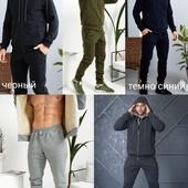 Теплые мужские костюмы норма и ботал Быстрый выкуп