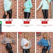 Жіночі кофти, гольфи, худі, батники, світера, реальні фото і заміри, ціни, якість!!! Швидка відпра