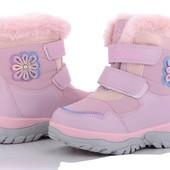 Классные Термо ботиночки для девочек -Завтра выкуп рр 27-32
