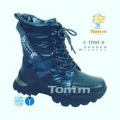 Зимние ботинки Том. м