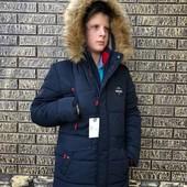 Зимние куртки для мальчиков недорого!