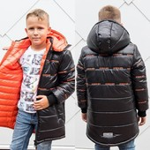 Зимние куртки для мальчиков р.116-164.Две модели. Отличное качество