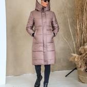 Куртка зима однотон